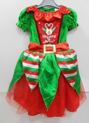 Эльф помощник санты девочка костюм карнавальный
