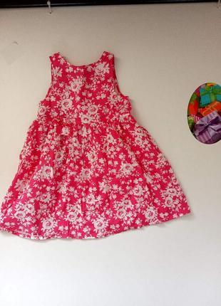 Платье сарафан 104-110см