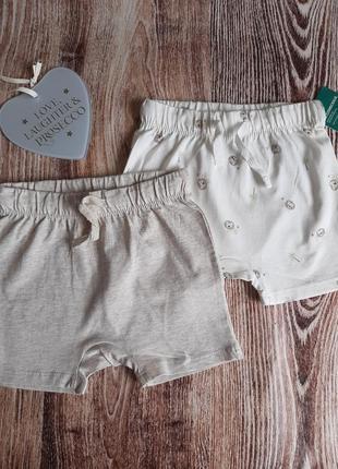 Новые шорты шорти h&m детские на мальчика на 9-12, 12-18, 18-24 мес.