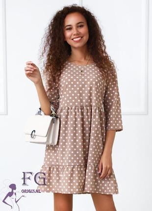 Женское летнее короткое бежевое платье в горошек