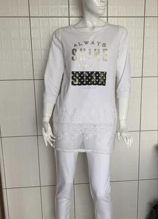 Спортивный костюм , белый liu jo