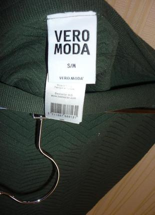 Классная юбка размер s/m