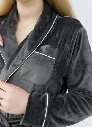 Одяг для дому (піжама)