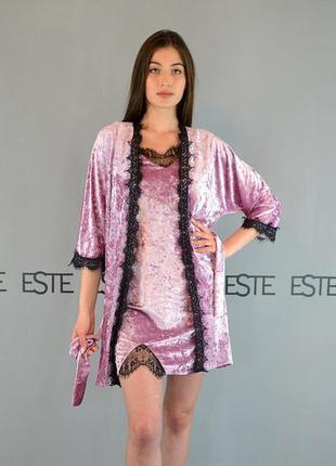 Комплект двойка для сна и дома халат и пеньюар велюровый розовый.