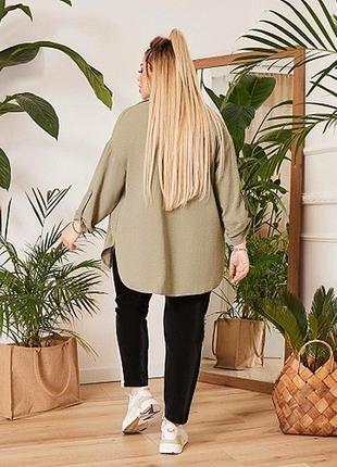 Новая женская летняя рубашка оливковая батал полубатал большой размер жатка