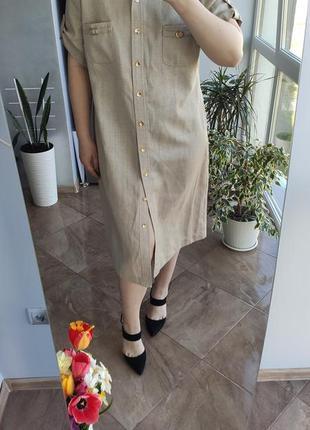 Плаття сарафан сукня спідниця боді 1+1=3