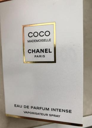 Шанель парфюм