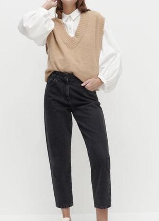 Reserved mom джинсы
