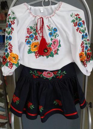 Вышиванка и юбка