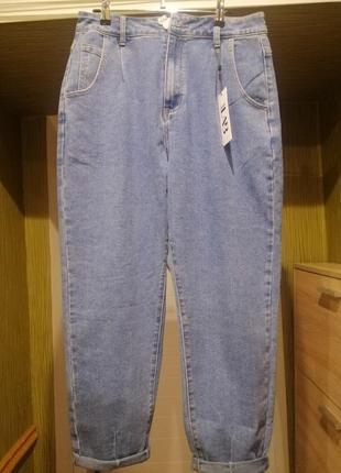 Классные брендовые джинсы, реальный цвет фото № 2
