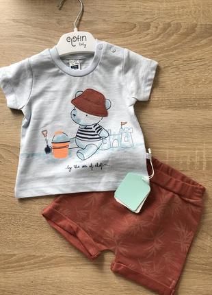Комплект для малышей🤎 шорты + футболка