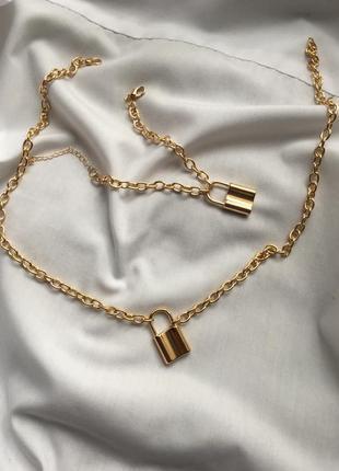 Набор подвеска и браслет с замочком