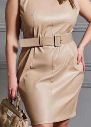 Кожаное платье новое