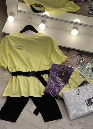 Костюмы 5 цветов, костюм с велосипедками, костюм с футболкой (арт 100408)