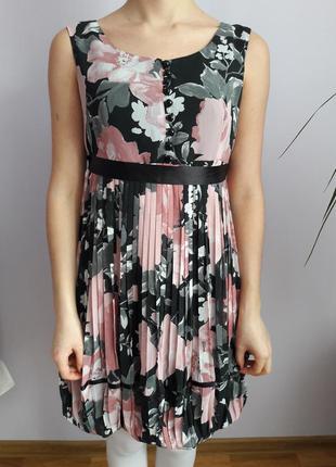 Sale sale sale платье
