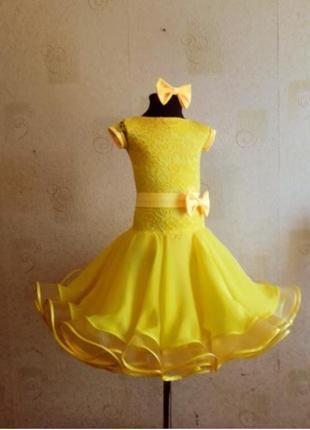 Платье для спортивно бальных танцев стандарт бейсик 100-116см