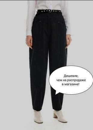 Джинсы befree  брюки чорного цвета высокая талия