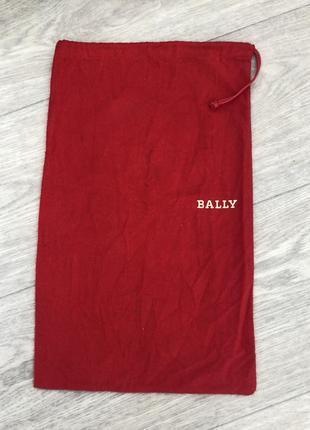 Ярко красный ❤️ пылиник bally
