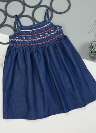 Платье на 1.5-2 года