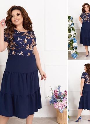 Красивое женское платье большого размера.
