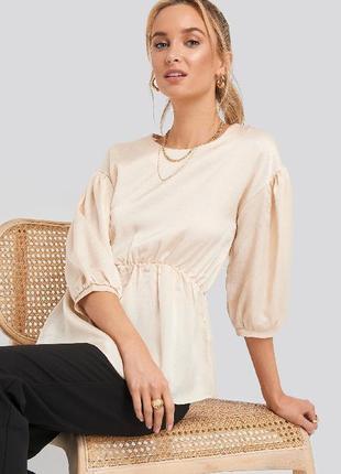 Na kd блуза блуза бежевая с баской оверсайз свободная новая на резинке