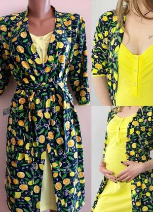 🤰 комплект халат ночная рубашка сорочка для беременных и кормящих можно в роддом