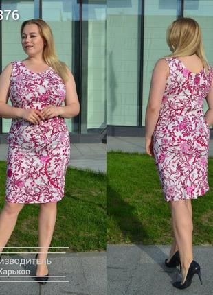 Стильное женское платье до 60 размера
