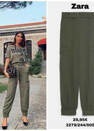 💚 новые брюки zara хаки в наличии в размере xl