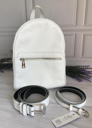 Белый кожаный рюкзак