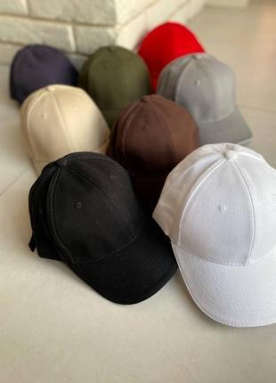 Бейсболка женская кепка белая серая зелёная бежевая синяя