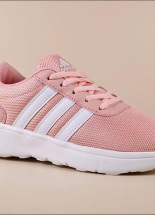 Женские кроссовки adidas sprint runner pink