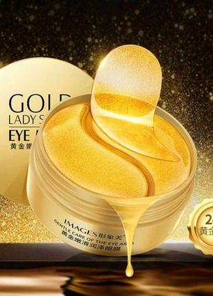 Гидрогелевые патчи с био-золотом gold lady (60 шт)1 фото