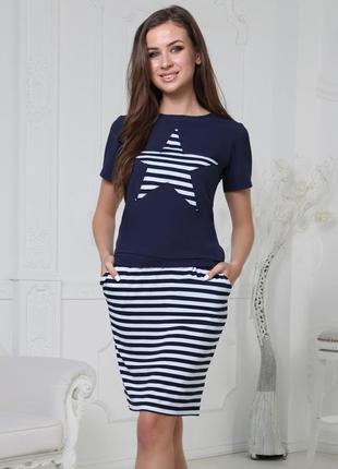 Летний комплект в морском стиле-костюм морячка, есть батал!