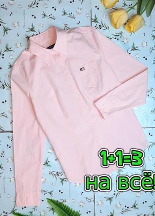 🌿1+1=3 брендовая женская розовая приталенная рубашка блуза ralph lauren, размер 42 - 44