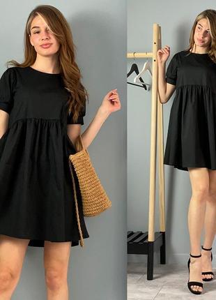 Стильное летнее платье свободного фасона