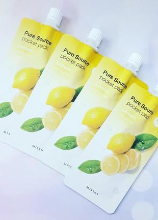 Маски для лица missha pure source pocket pack лимон