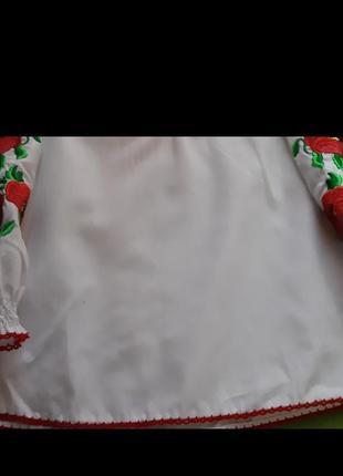 Вышиванка на девочку на 7 лет 116р.4 фото