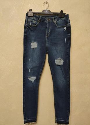 Рваные джинсы с необработанным низом by very