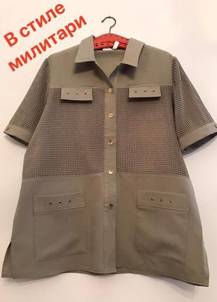 Блузка-рубашка,милитари