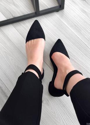 Стильные невесомые туфельки!3цвета.2модельки.