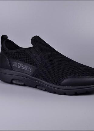 Мужские кроссовки bs-x freedom black