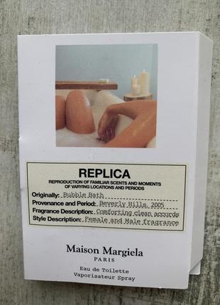 Пробник унисекс аромата replica bubble bath maison margiela1 фото