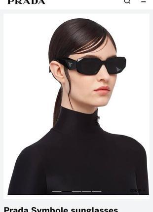 Солнцезащитные очки prada 17wsf оригинал