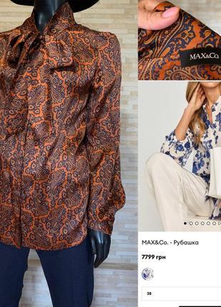 Max&co оригинал блуза1 фото