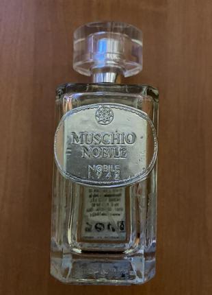 Muschio nobile
