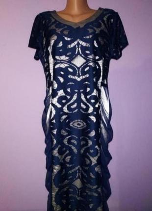 Нарядне плаття з ажуром