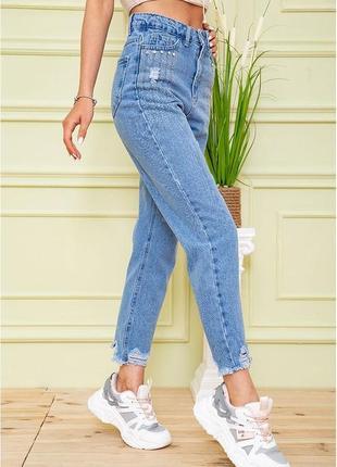 Купить джинсы женские цвет голубой недорого