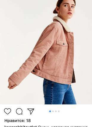 Супер стильная куртка деми вельветовая с мехом на воротнике от cherokee