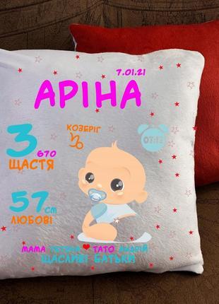 Подушка для дитина / дитяча / детская