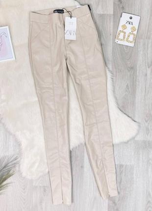 Молочные кожаные лосины zara